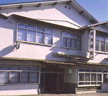 照月旅館の外観