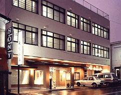 温泉旅館 矢野の外観