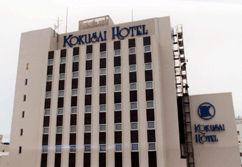 青森国際ホテルの外観