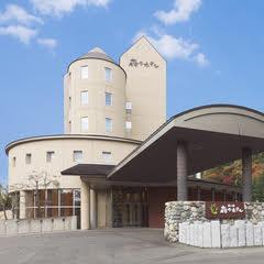 奥入瀬 森のホテルの外観
