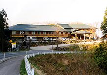プラザホテル山麓荘 別館 四季彩の外観