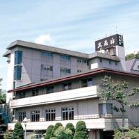 平泉ホテル 武蔵坊の外観