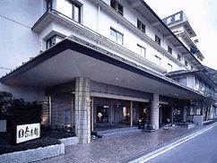 萩姫の湯栄楽館の外観
