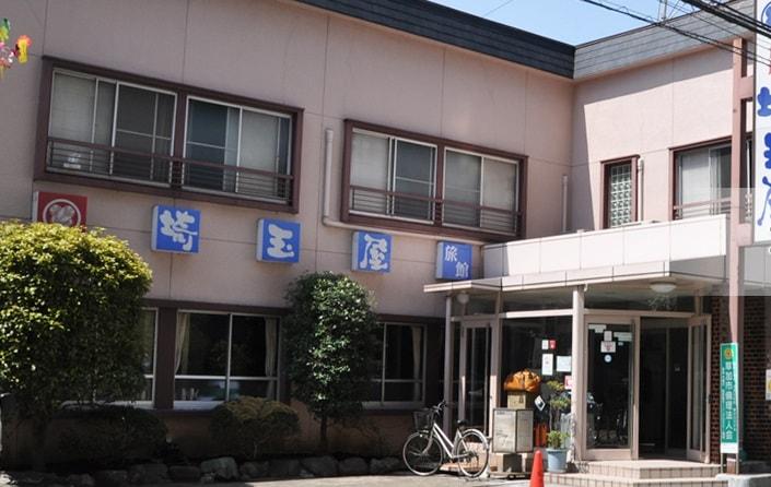 埼玉屋旅館の外観