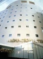 千葉ワシントンホテルの外観