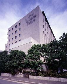ホテルプリンセスガーデンの外観