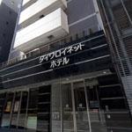 ダイワロイネットホテル東京赤羽の外観