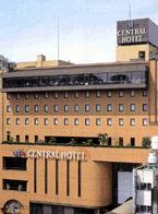 セントラルホテルの外観