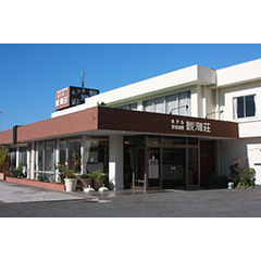 ホテル京急 油壺観潮荘の外観