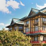 富士屋ホテルの外観