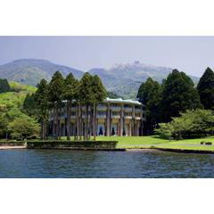 ザ・プリンス箱根芦ノ湖(旧:ザ・プリンス箱根)の外観