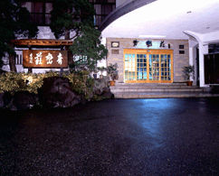 青巒荘の外観