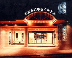 月の栖 熱海聚楽ホテルの外観