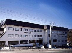 志賀高原オリンピックホテルの外観