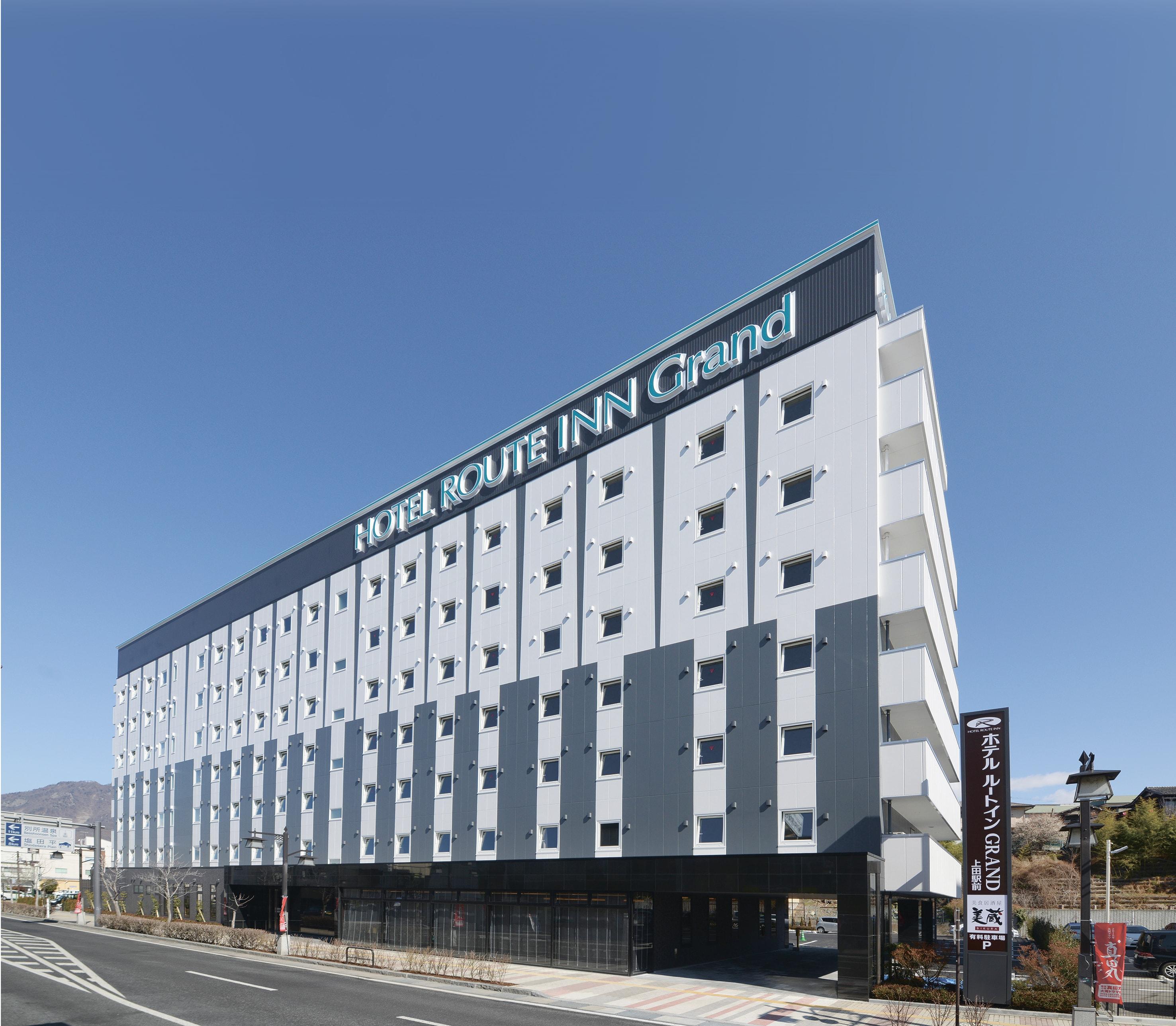ホテルルートインGrand上田駅前の外観