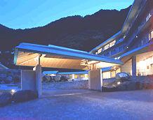 ホテル國富 翠泉閣の外観