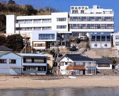 篠島観光ホテル大角の外観