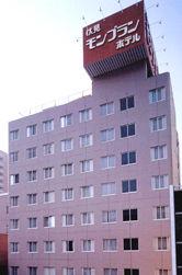 名古屋伏見モンブランホテルの外観