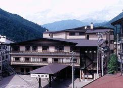 穂高荘 山がの湯の外観