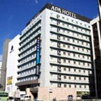 APA HOTEL KYOTO-EKI  HORIKAWA DORI