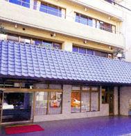 観光旅館ホテル近江屋の外観