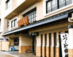 和泉屋旅館の外観