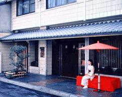 綿善旅館の外観