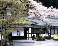 大原温泉 湯元 京の民宿 大原の里の外観