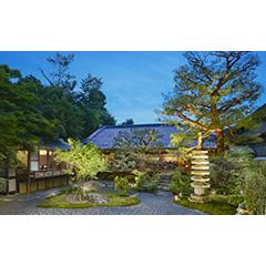 翠嵐 ラグジュアリーコレクションホテル京都の外観