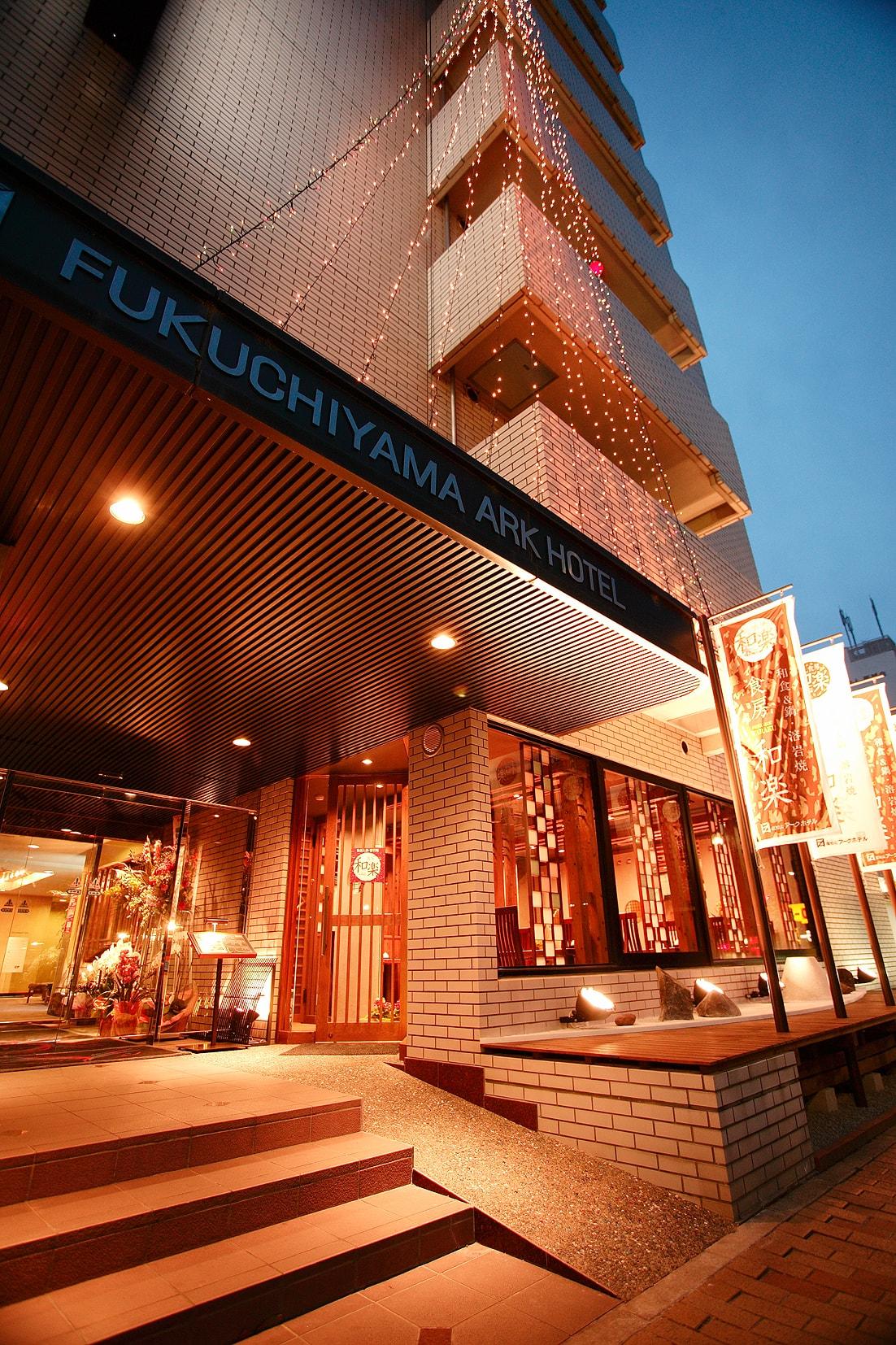 福知山アークホテルの外観