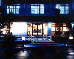 丹後の湯宿 ゑびすやの外観