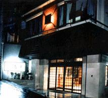 旅館江泉の外観