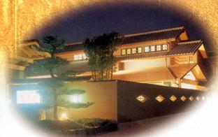 料亭旅館 京平荘の外観
