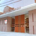 ハートンホテル北梅田の外観