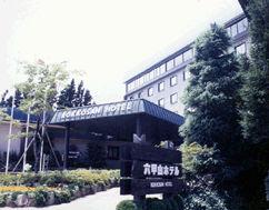 六甲山ホテルの外観