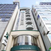 チサンホテル広島の外観