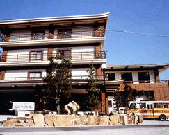 宮島シーサイドホテルの外観