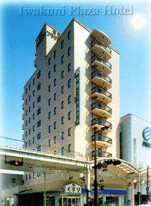 岩国プラザホテルの外観