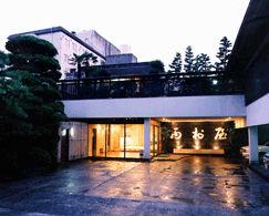 湯田温泉 西村屋の外観