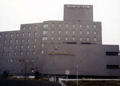 東京第一ホテル下関の外観