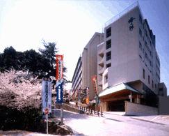 琴平グランドホテル 桜の抄の外観