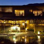 和の宿 ホテル祖谷温泉の外観