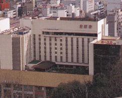 松山全日空ホテルの外観