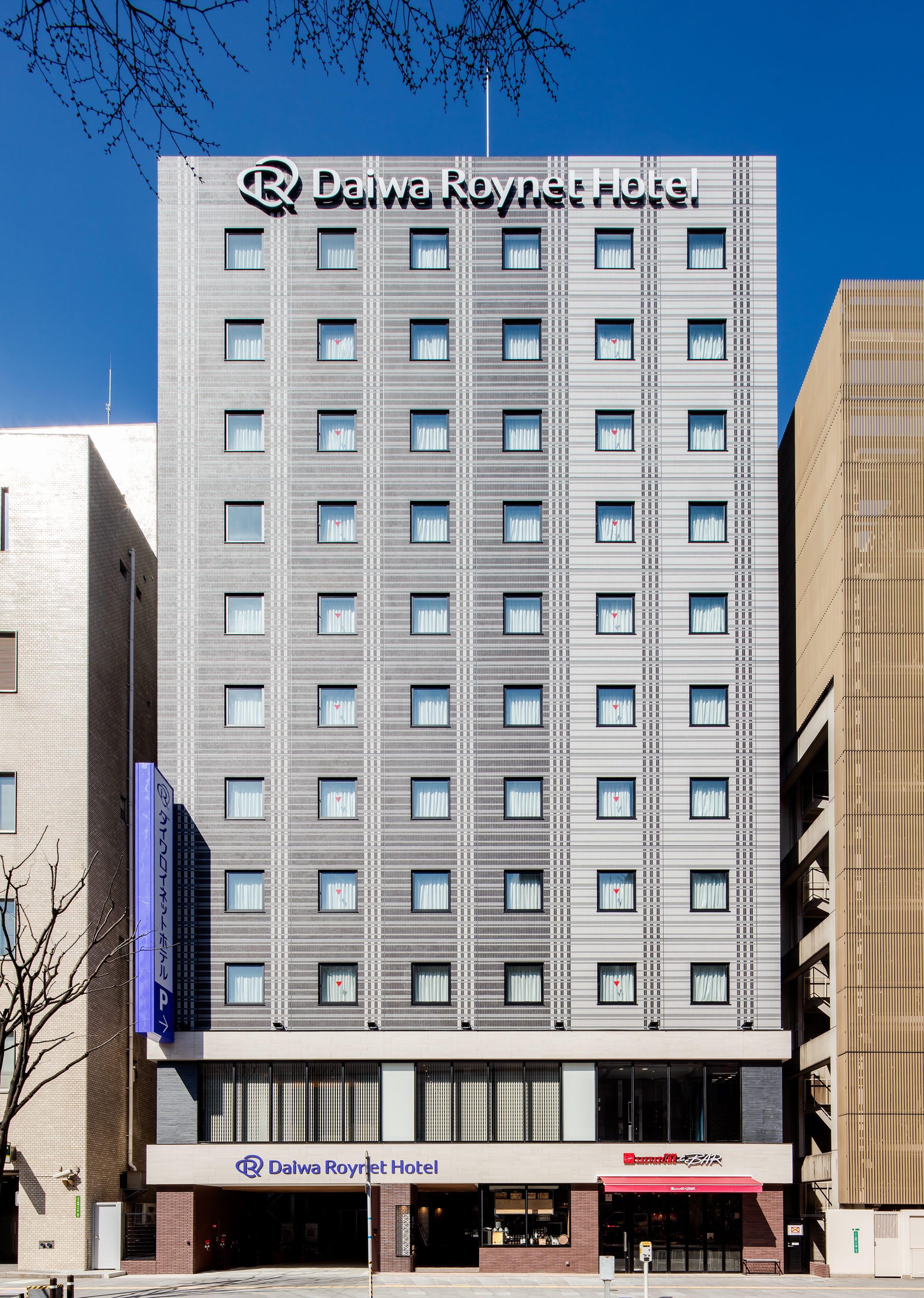 ダイワロイネットホテル小倉駅前の外観