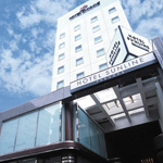 ホテルサンライン福岡 大濠の外観