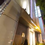 エスペリアホテル長崎の外観