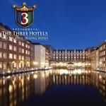 ホテルヨーロッパの外観