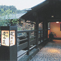 旅館湯本荘の外観