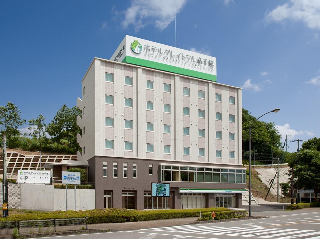 ホテルグレイトフル高千穂