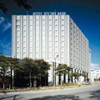 ホテル ロコア ナハ
